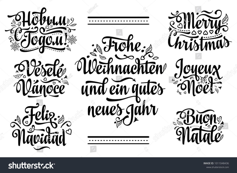 Christmas Template Neues Jahr Frohe Weihnacht Novij God Buon