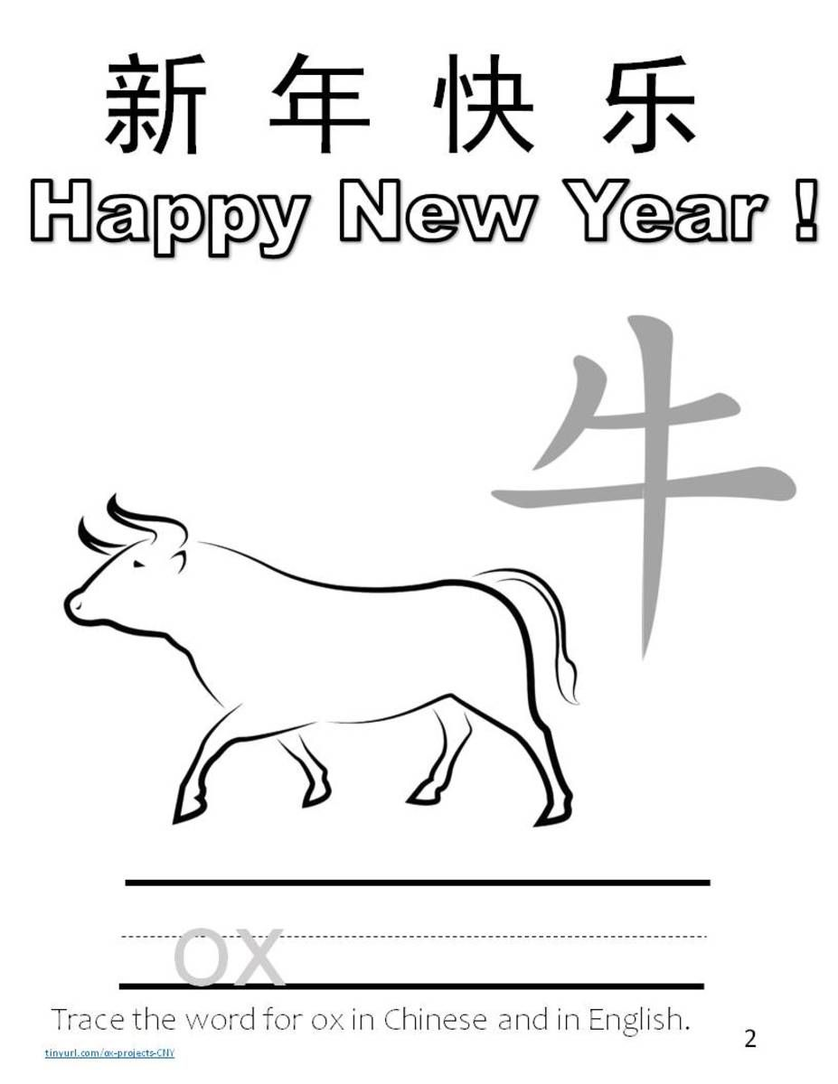 Coloring Sheet for Year of the Ox   Chinese new year crafts for kids [ 1200 x 927 Pixel ]