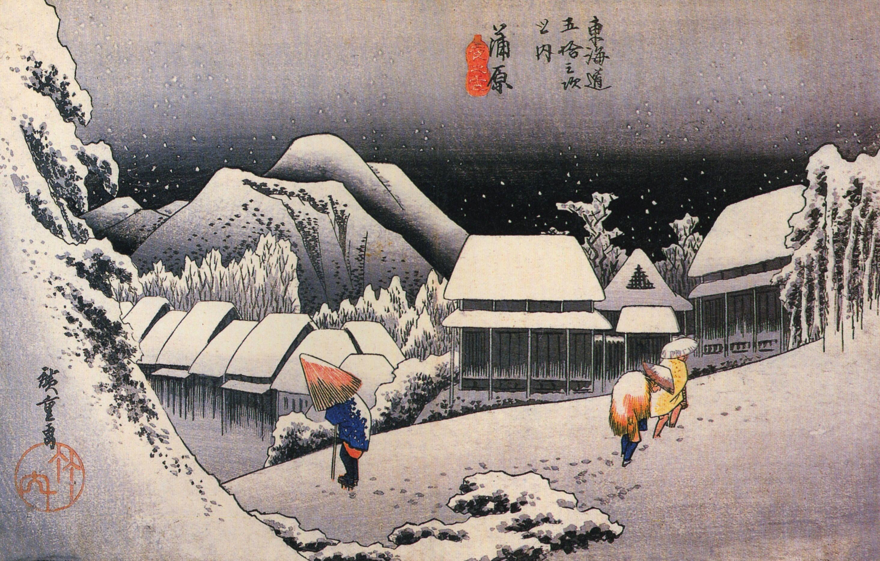 arte giapponese - Cerca con Google