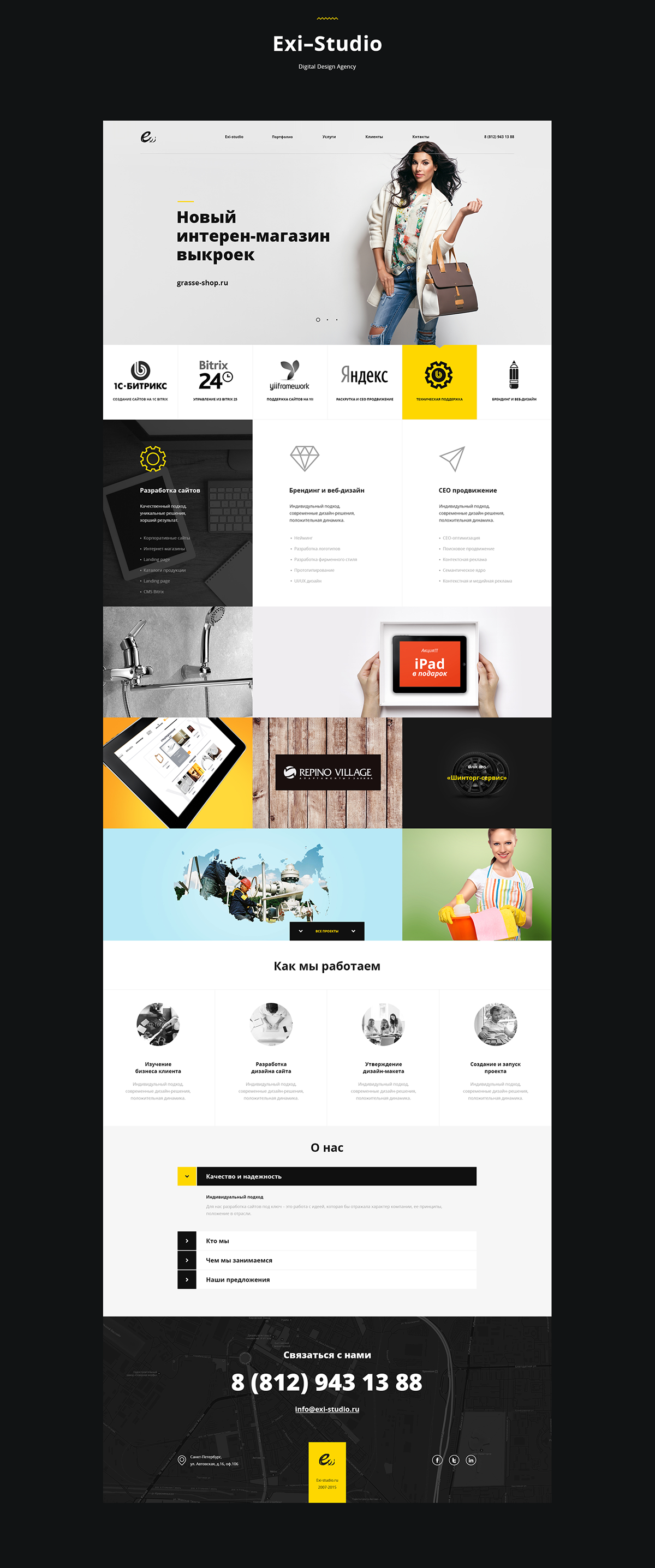 Web Design Set 2015 2016 Ecommerce Web Design Website Design Website Design Layout