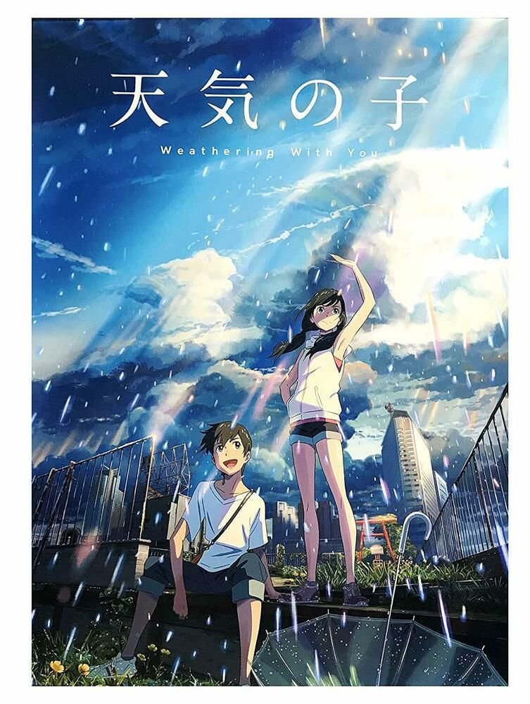 Tenki no ko Weathering With You B2 size Poster B Anime