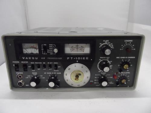 yaesu ft 101 ee ham radio transceiver 160 10 meter ham. Black Bedroom Furniture Sets. Home Design Ideas