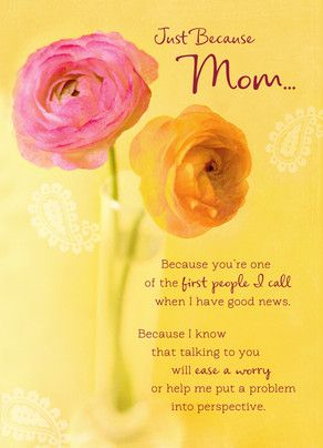 Cardstore Closing Flowers For Mom Happy Birthday Mom From Daughter Birthday Wishes For Kids