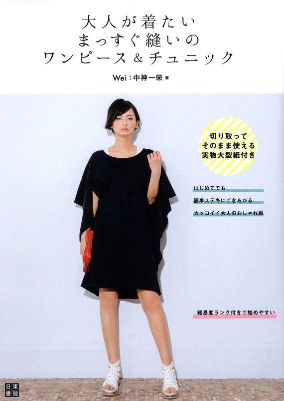 Straight Stitch One Piece Dress & Tunic - Wei, Kazue Nakagami ...