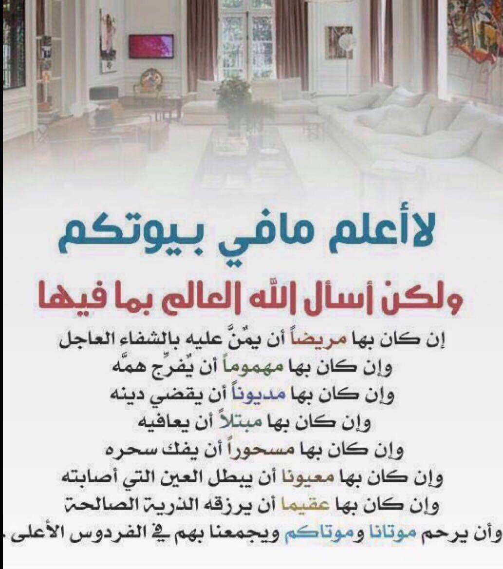 40 تويتر Holy Quran Prayers Quotes