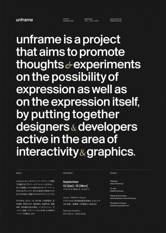 インタラクティブ・グラフィック領域で活動するデザイナーとデベロッパーによる展覧会「unframe」9月13日よりPANOF N Studioにて開催