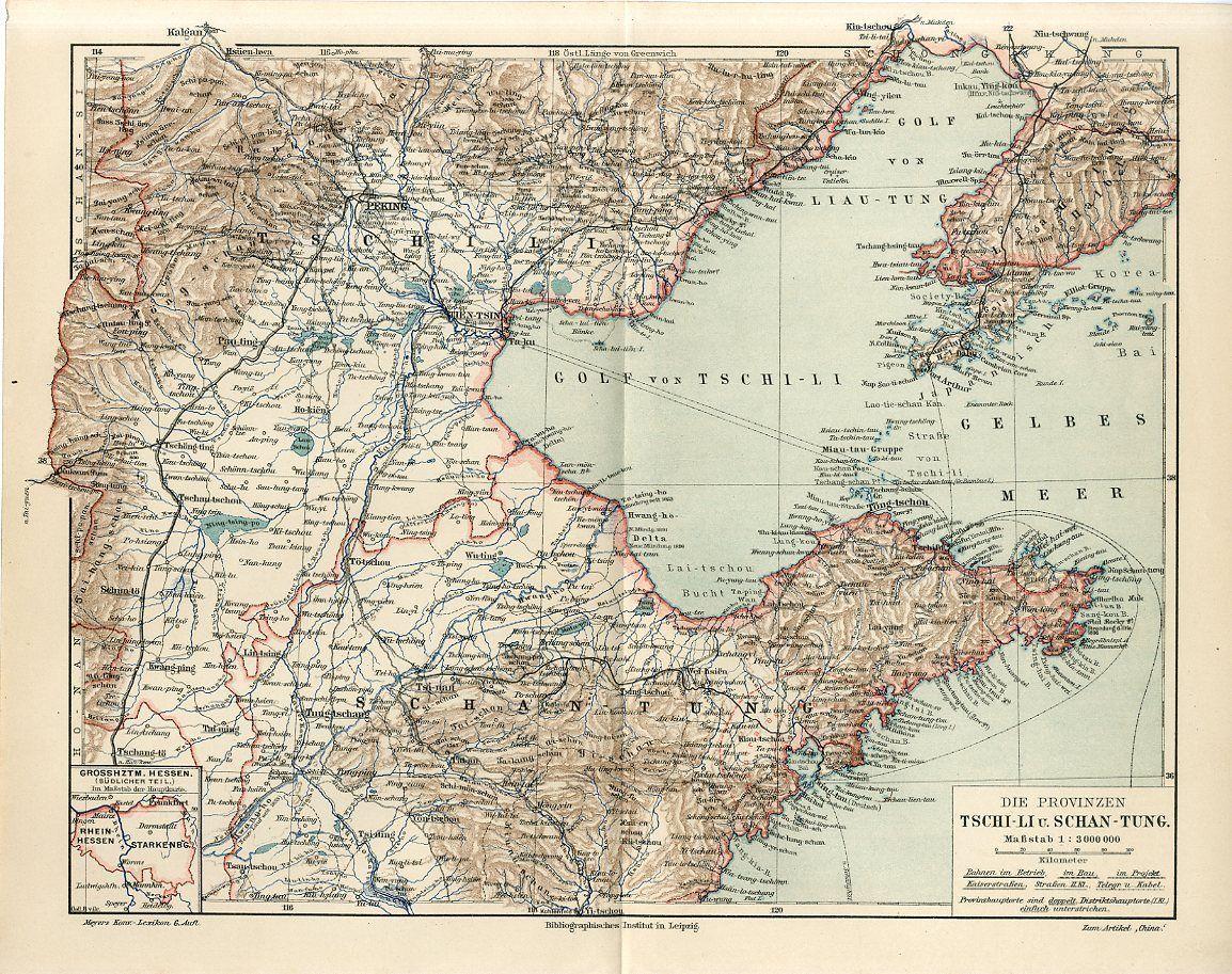 1899 china zhili shandong beijing tianjin ji nan antique map ebay 1899 china zhili shandong beijing tianjin ji nan antique map ebay gumiabroncs Choice Image