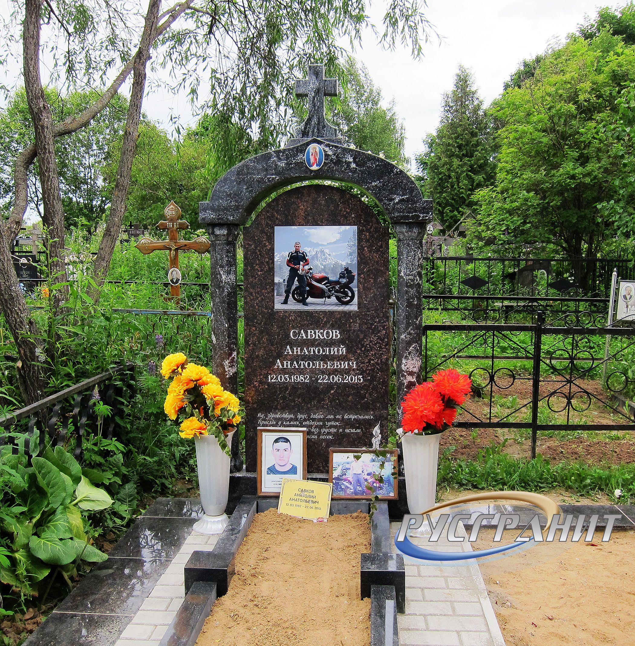 Двойной памятник на могилу цена в steam цена на памятники новосибирска ф