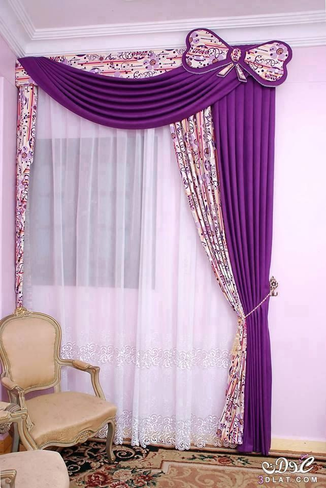 Modern Curtains Ideas 2015 ستائر مودرن شيك جدا Youtube