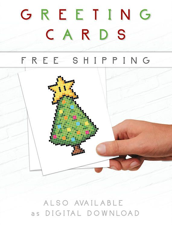 Geeky Christmas Card, Retro Holiday Cards, Pixel Christmas