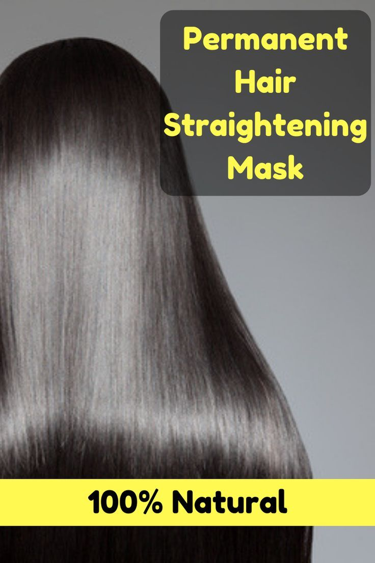 You would love to try this permanent hair straightening mask No harmful chemicals