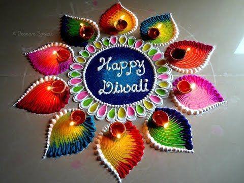 Happy Diwali Rangoli | Easy and colorful rangoli for Diwali