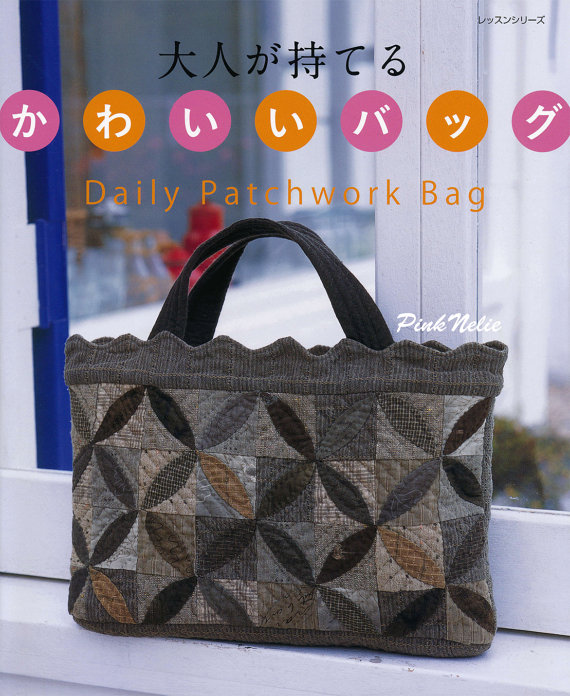 Daily Patchwork Bag Cute Bags for Adults - Japanese Craft Book ... 109091928df8f