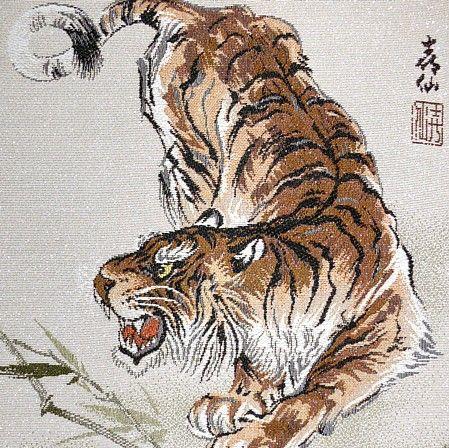 тигр эскиз япония: 12 тыс изображений найдено в Яндекс.Картинках