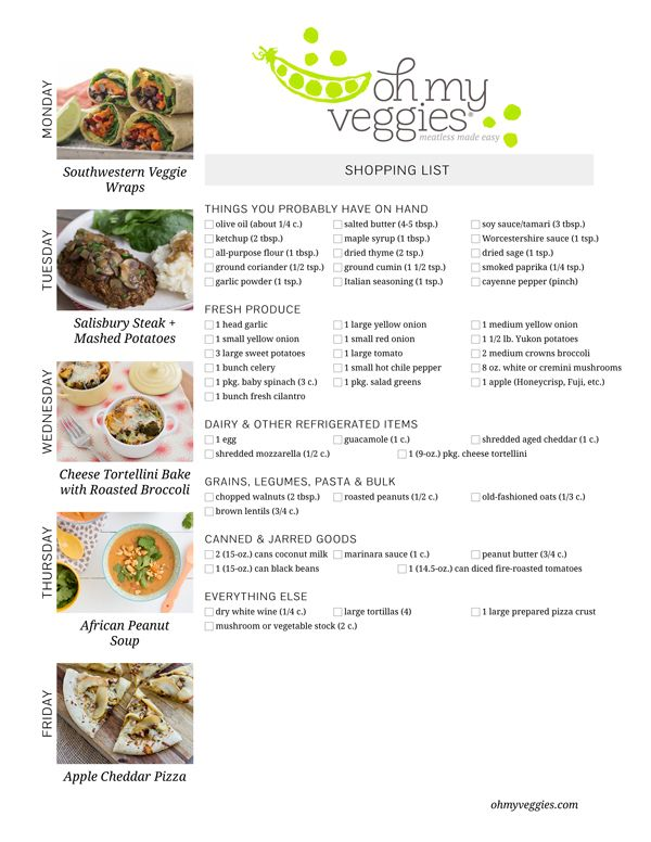 Meal Plan Vegetarian Salisbury Steak Southwestern Wrap  More