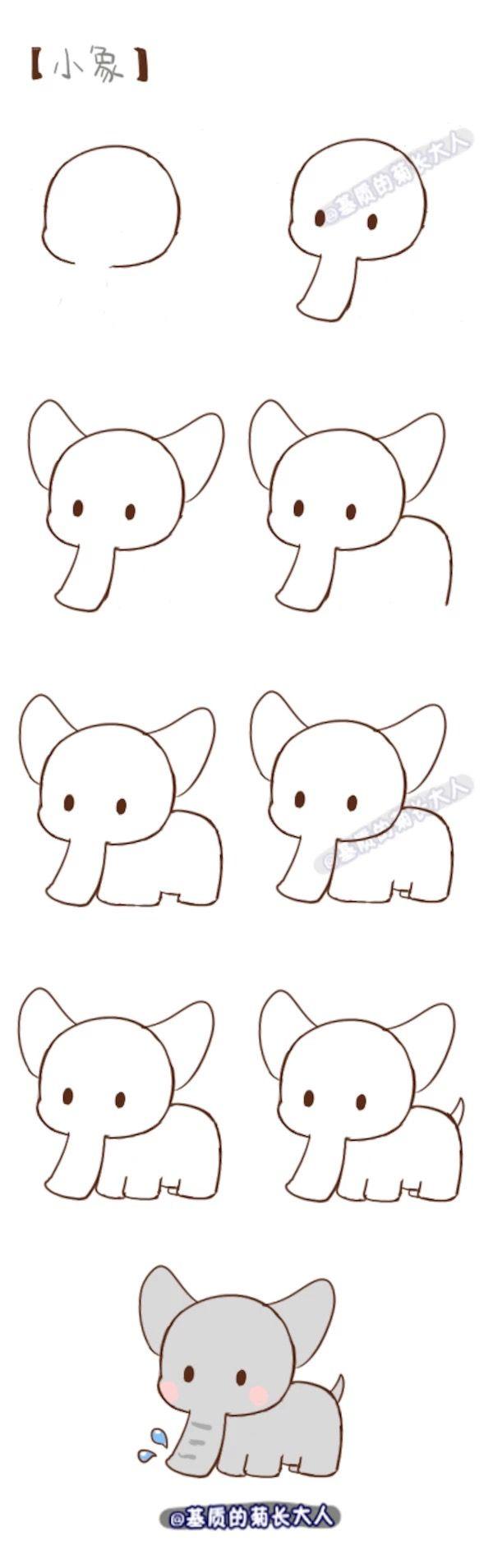 Häufig Apprendre à dessiner un éléphant | Art | Pinterest | Drawings  WC45