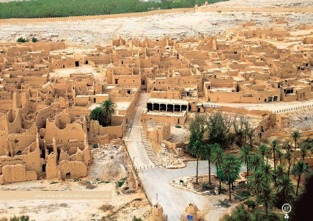 خادم الحرمين الشريفين يرعى مساء بعد غد الخميس حفل افتتاح مشروع تطوير البجيري ضمن برنامج تطوير الدرعية التاريخية Natural Landmarks Riyadh Saudi Arabia Castle