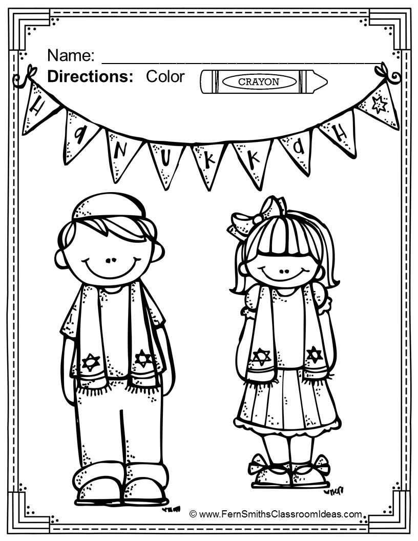 Hanukkah Coloring Pages - 18 Pages of Hanukkah Coloring Book Fun ...