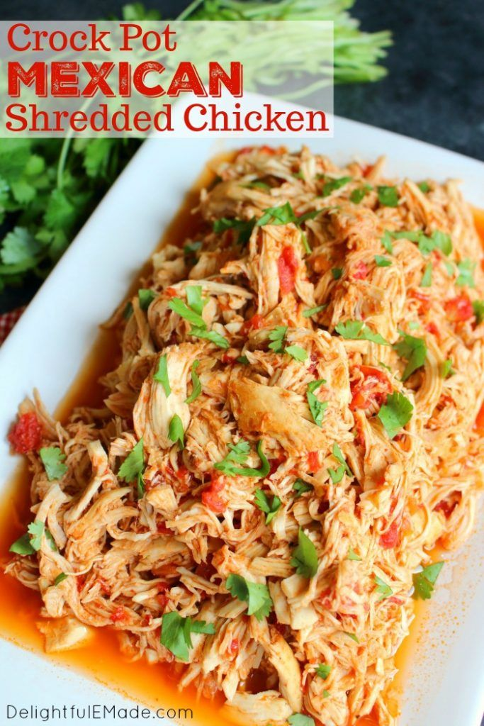 Say goodbye to dry shredded chicken! My super simple recipe Crock Pot Mexican Shredded Chicken will be your new go-to for the juiciest shredded chicken EVER! Perfect for tacos, enchiladas, nachos, burrito bowls and taco salads. #shreddedchickentacos