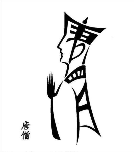 Scroll Of The Monk Pdf Creator