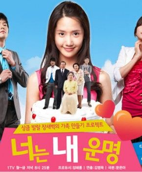 Download Drama Taiwan You Are My Destinyvinorenew