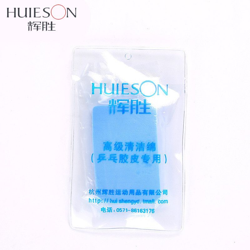 Huieson Professional Table Tennis Rubber Cleaner Table Tennis Rubber Cleaning Sponge Table Tenni Table Tennis Racket Table Tennis Table Tennis Rubber