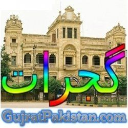 Gujrat Is A Historical City Of Pakistan It Is Also District Head Quarter Of Gujrat District