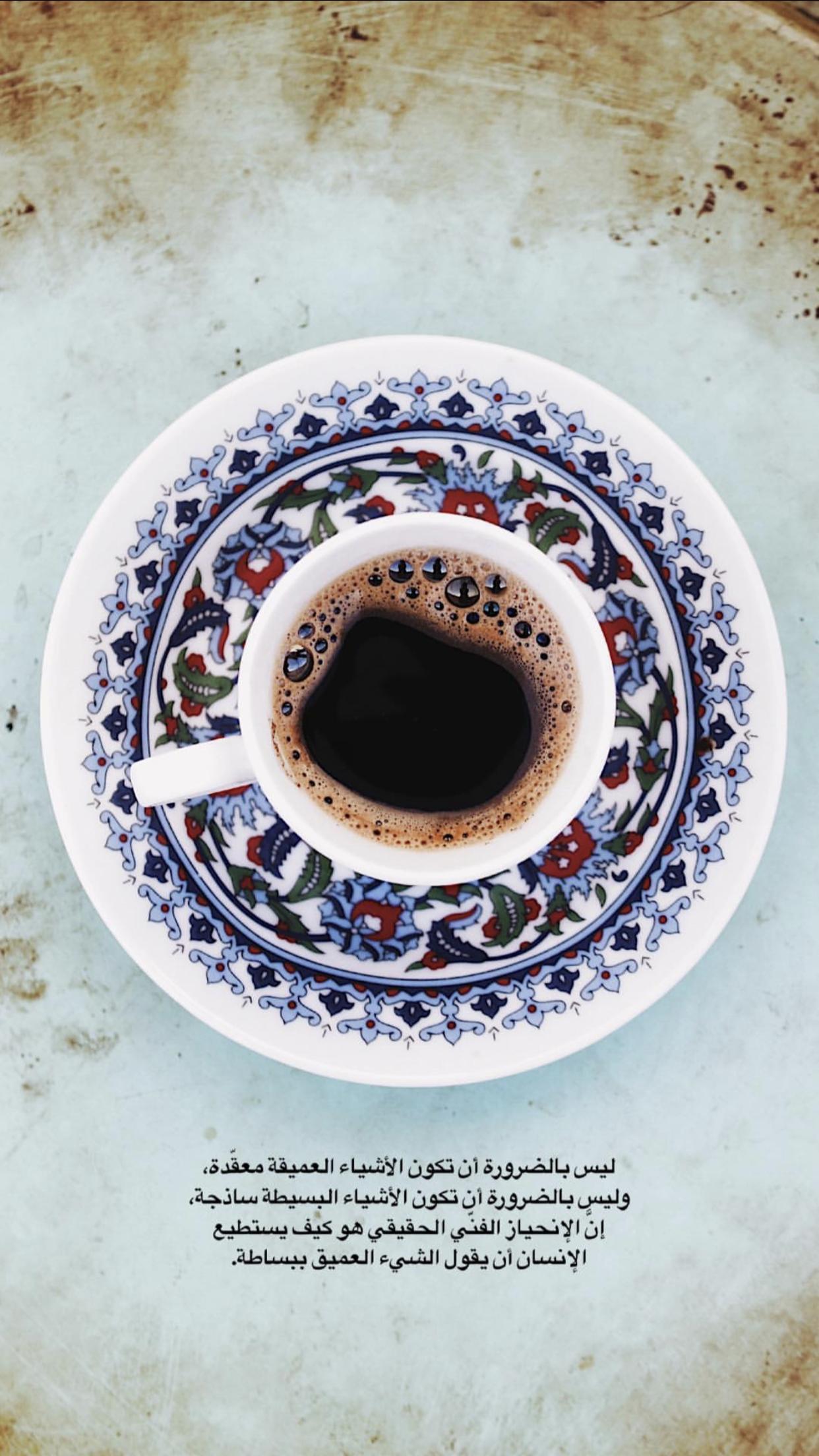 10 عبارات عن قهوة الصباح تويتر Coffee Health Benefits Coffee Benefits Benefits Of Drinking Coffee