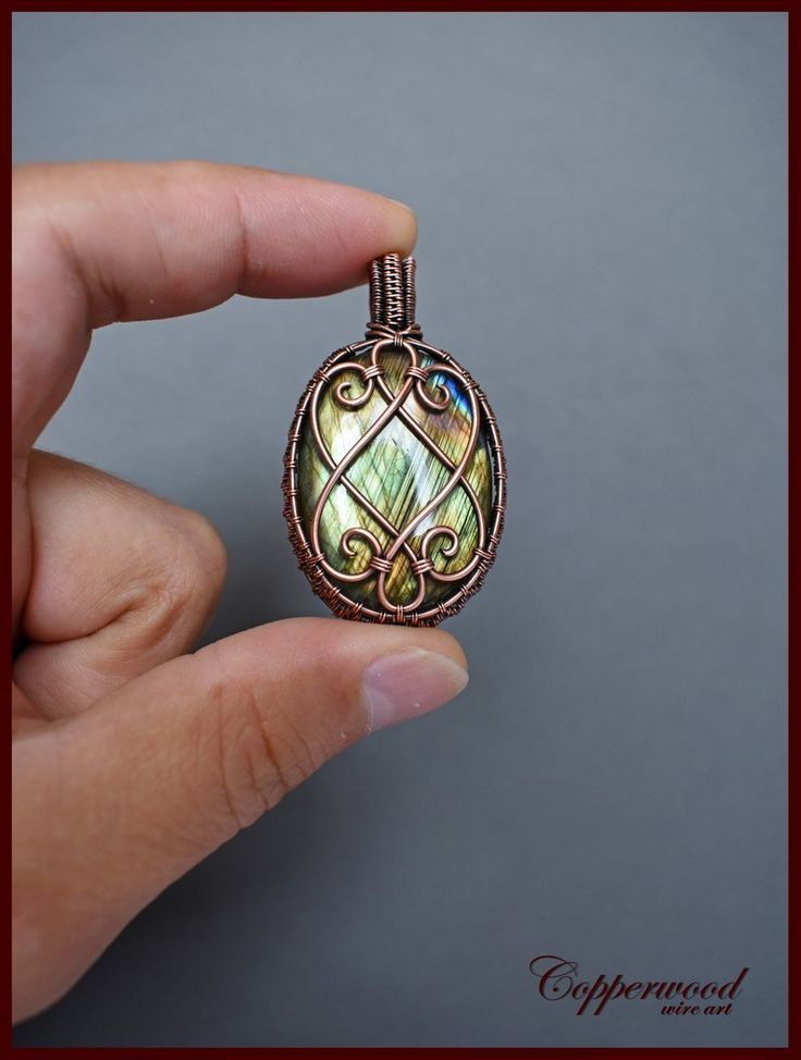 Photo of Wire Wrap Labradorite