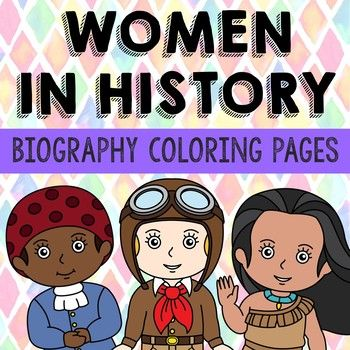The Women Featured Are Beverly Cleary Billie Holiday Helen Keller Susan B Anthony Marie Cu History Classroom Teaching History Social Studies Middle School
