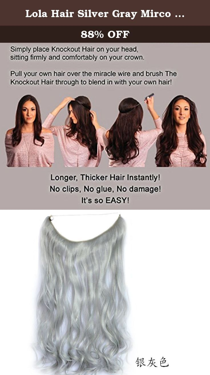 Lola Hair Silver Gray Mirco Ring Hair Extension Curly Weave ...