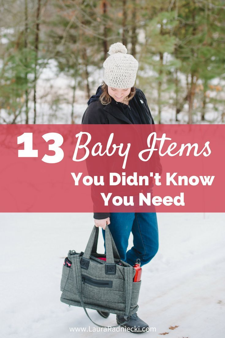 A list of 13 must-have baby items to add to your registry. Some of them are surprising!