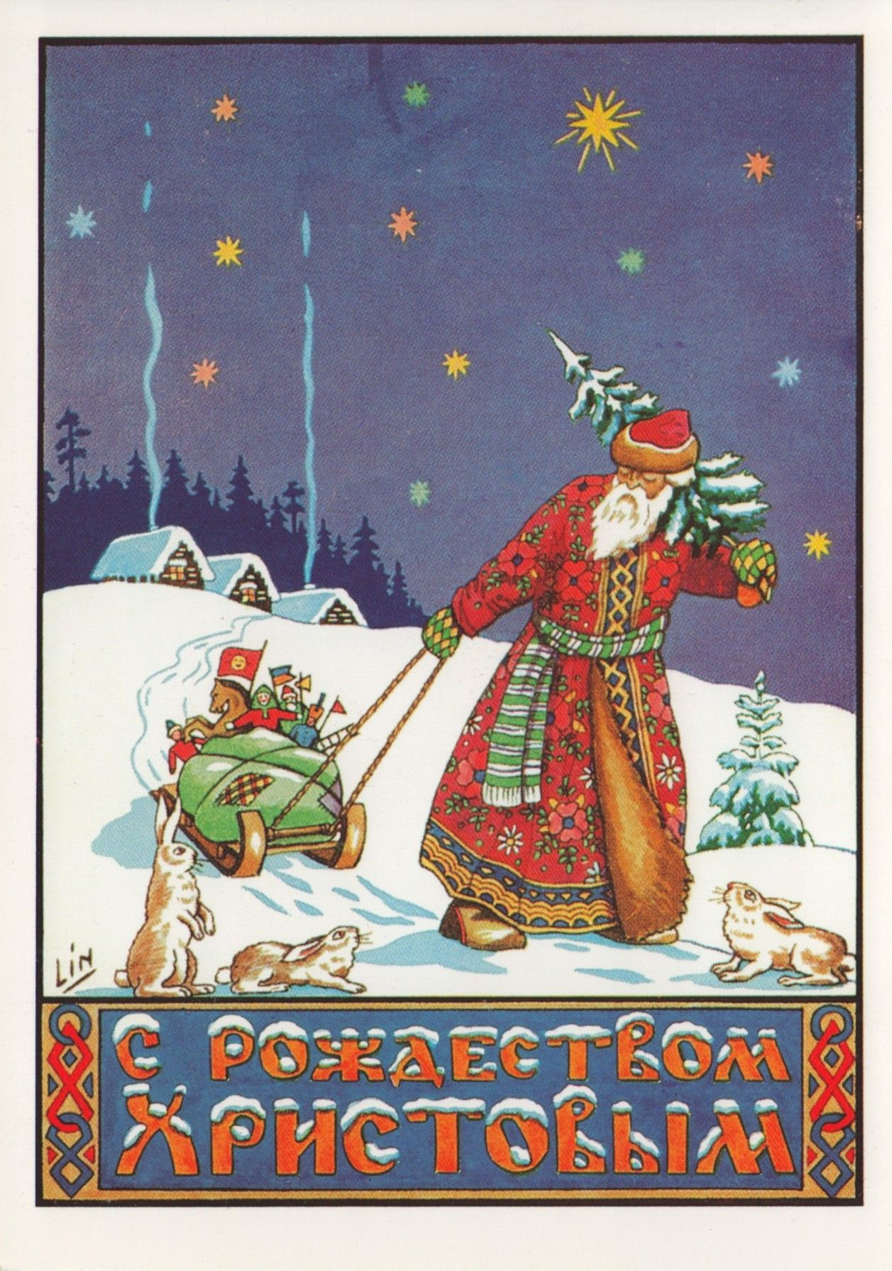 Russian Christmas Cards | Christmas cards and Cards
