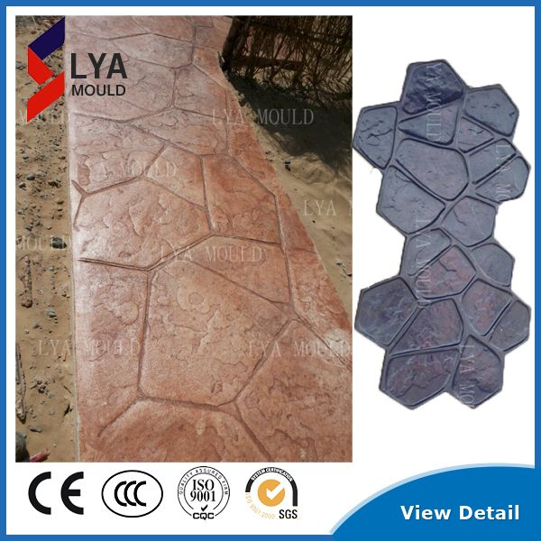 Purple Stamp Concrete Molds Brick Find Complete Details About