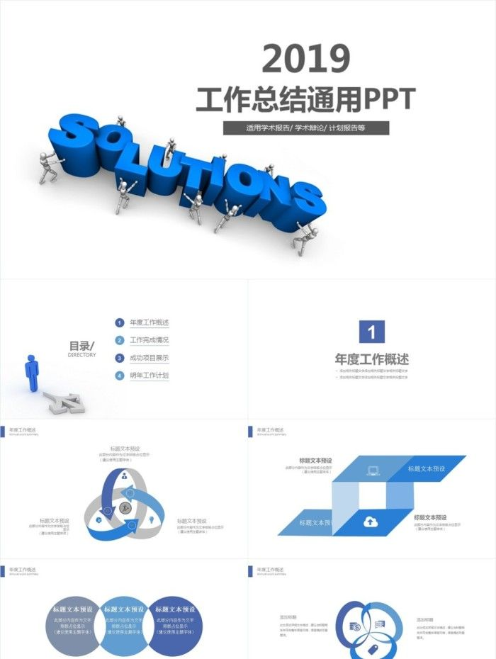 work summary powerpoint template images pinterest templates