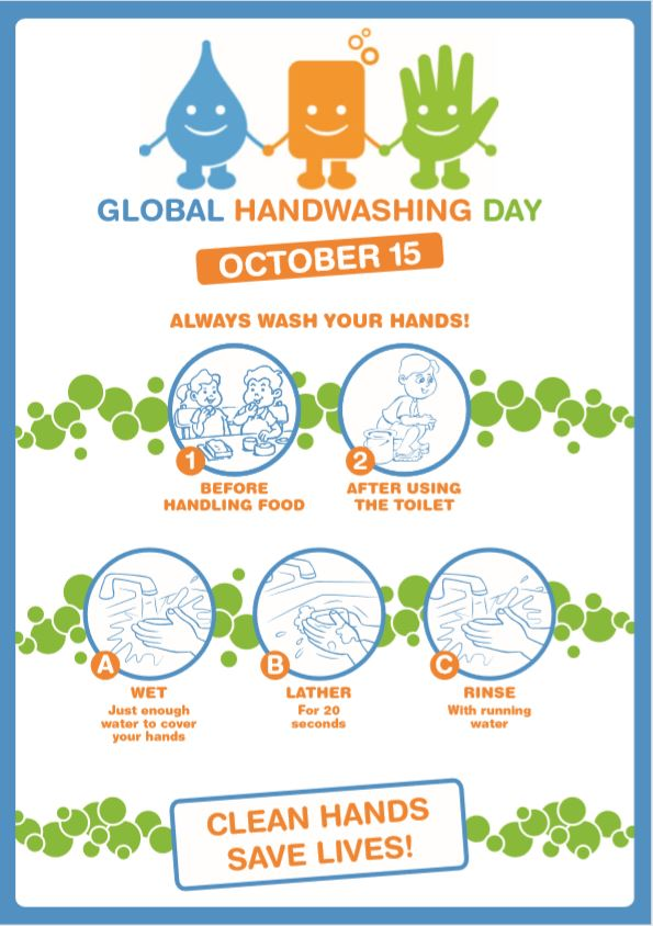 """Global Handwashing Day """"Always Wash Your Hands"""" Poster"""