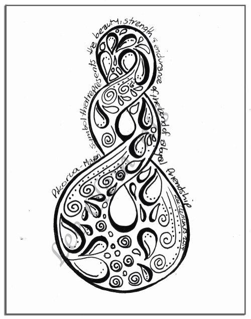 Maori Single Twist Tattoo: Friendship Tattoo