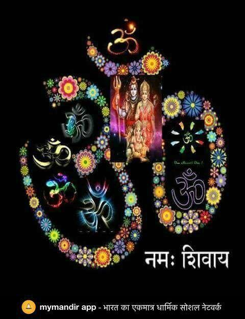 Pin by Santa on Gods of Universe | Radha krishna images, Hindu