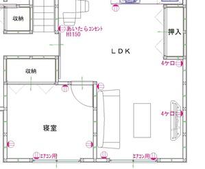 新築住宅の電気配線 コンセント計画編 新築 コンセント リビング コンセント 電気計画