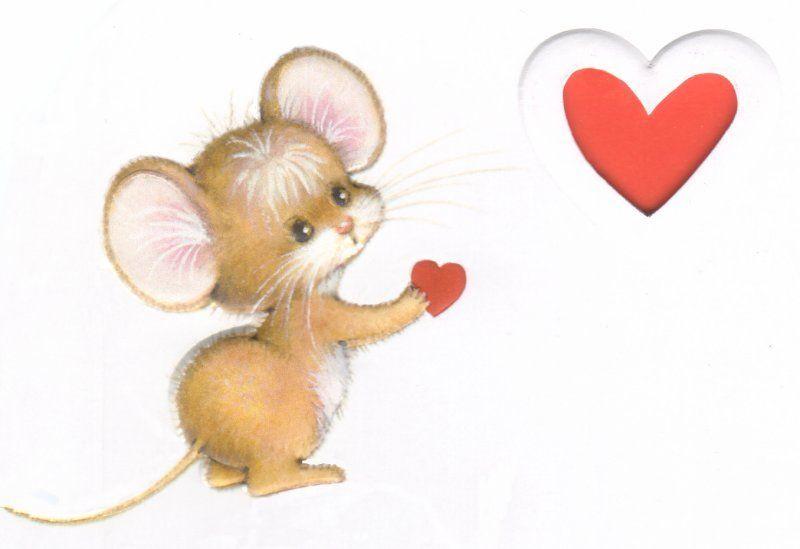 Картинки мышек с надписью я тебя люблю, слова