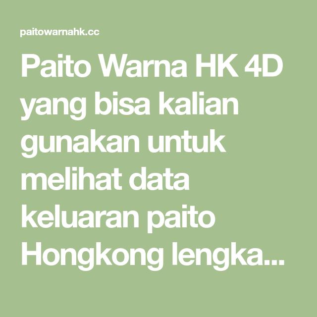 Paito Warna Hk
