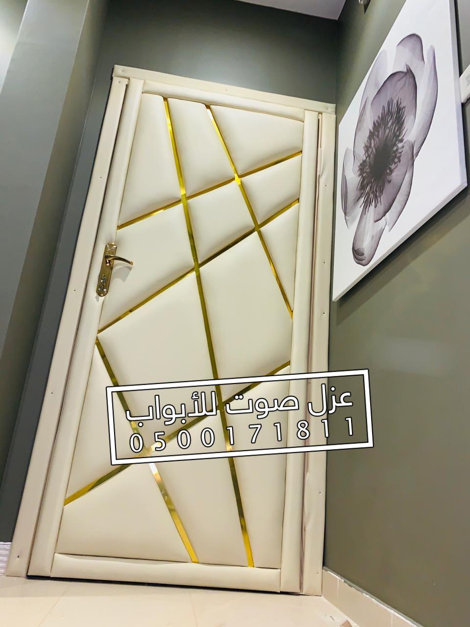 عازل قوي للابواب Home Decor Decor Frame