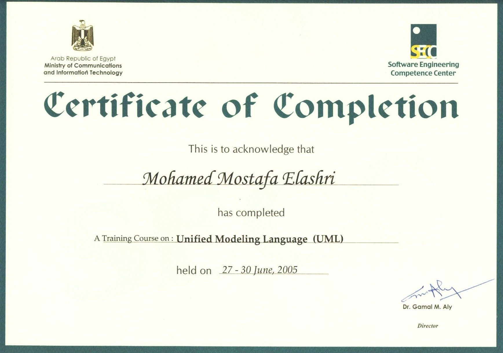 Certificate Design What Is Interior Design Certificate Templates