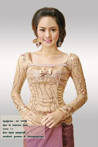I love the traditional Cambodian\'s fashion. | Khmer outfit | Pinterest