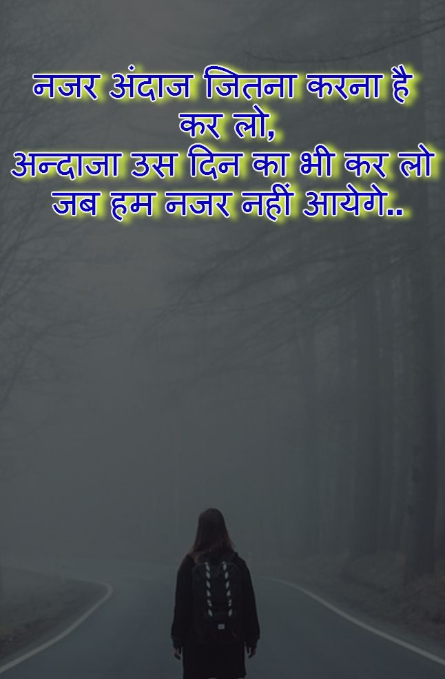 Love You Quotes In Hindi For Her Love Quotes In Hindi Life Quotes Deep Be Yourself Quotes