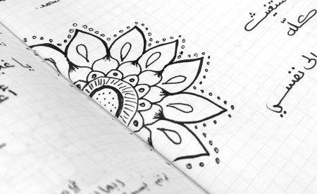 هدى نصف زخرفة محورية في مفكرتي Geometric Tattoo Geometric Tattoos