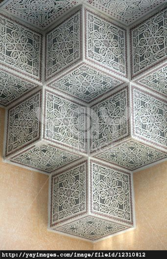 Modern Architecture Ornament modern muqarnas , crenelation | islamic architecture and interior