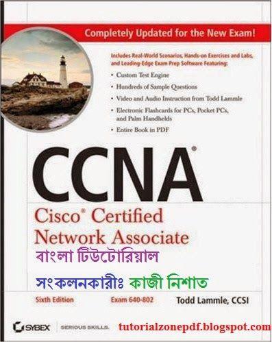 Ccna Bangla Tutorial Pdf Tutorial Zone Ccna Study Guide Ccna Study Guides