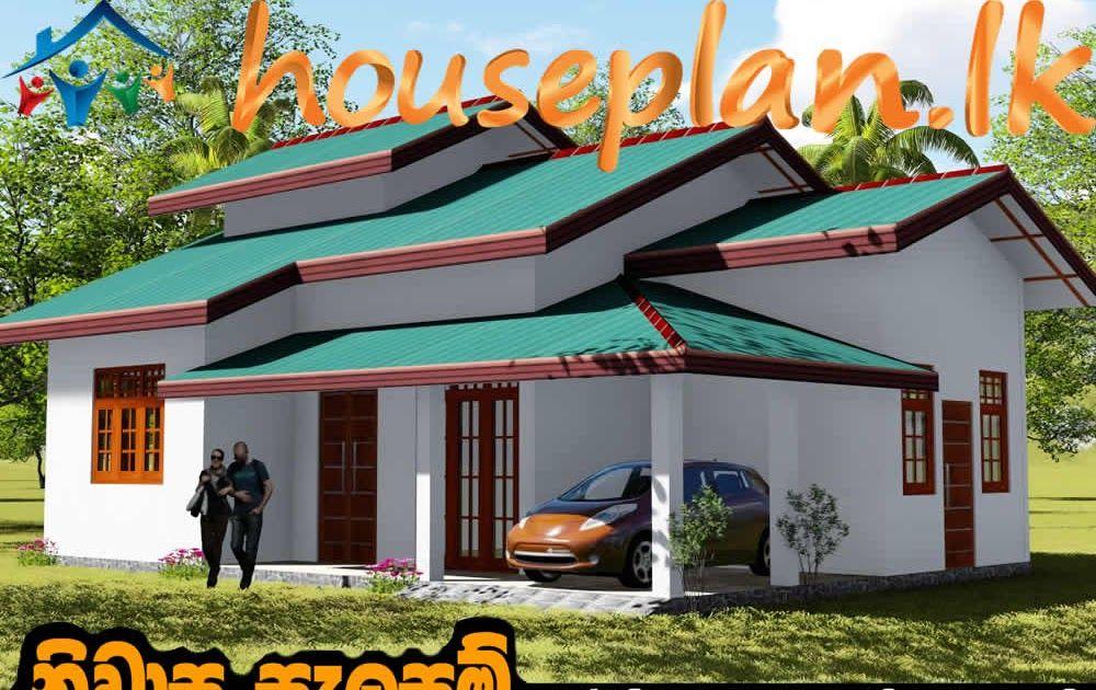 House Plan Sri Lanka Houseplan Lk House Best House Builder In Sri Lanka New House Designs Sri La In 2020 House Plans With Photos House Plans With Pictures House Plans