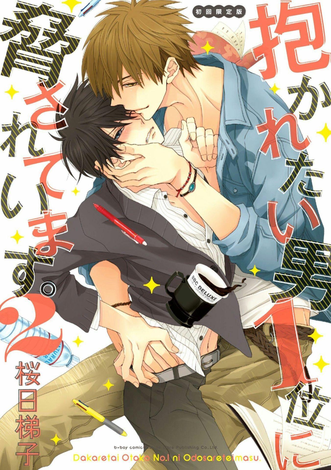 imagenes de dakaichi ⌟ ⸙.°♡ Anime, Manga, Anime toys